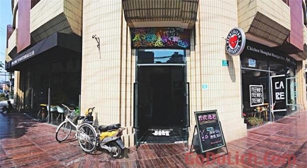 Shanghai Chi Chen Boutique Hotel